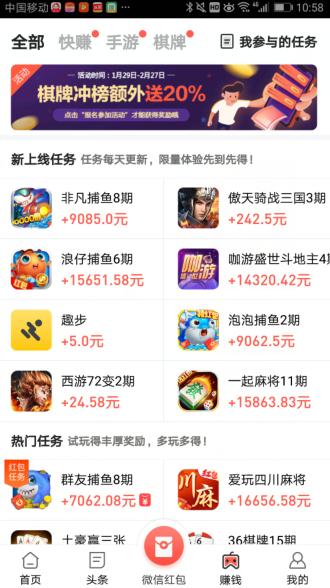 玩游戏赚钱,现在如何玩手机游戏赚钱?.png