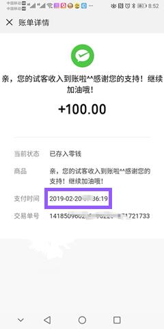 手机赚钱一天赚30元,赶快来试试!.png