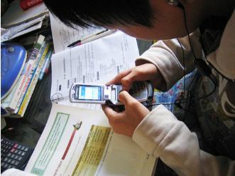 网络兼职刷信誉是真的吗?不如用手机赚钱第1张.png