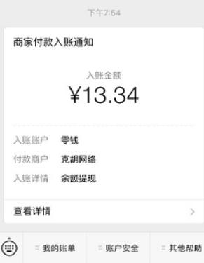 在家可以赚钱:我在家利用手机一天赚100元的方法第4张.png