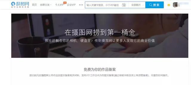 千图网赚钱吗(10个兼职设计师赚钱的好网站) 第3张
