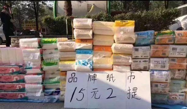 卖纸巾日赚上千的项目,招纸巾批发代理 第4张