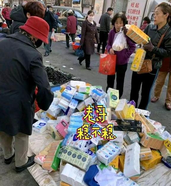 纸巾ab单采集网站(兼职撸纸巾月入3000) 第2张