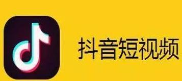 抖音7天养号教程(2019年抖音最新养号方法)