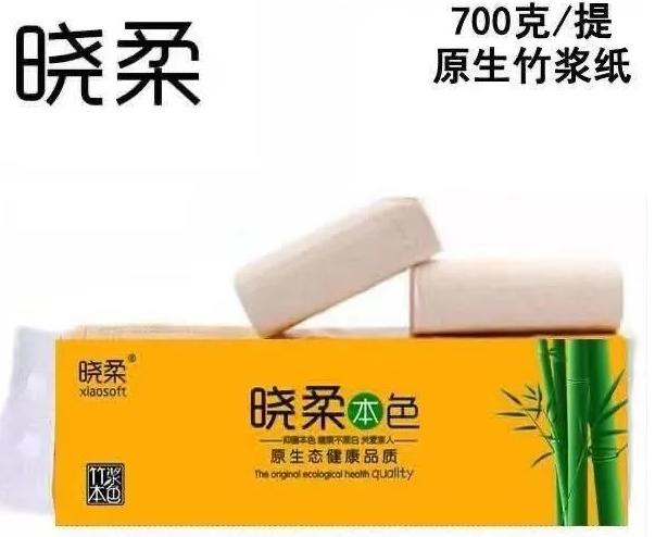 ab单纸巾在哪可以接到单(那些低价纸巾怎么来的) 第1张