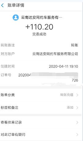淘宝好评赚钱app:淘宝好评赚钱是真的吗? 第2张