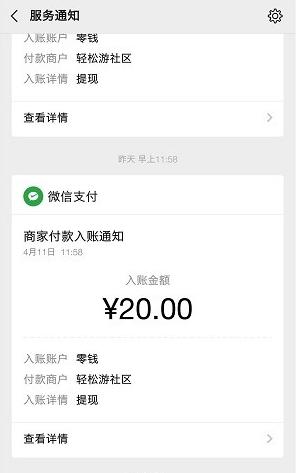 淘宝好评赚钱app:淘宝好评赚钱是真的吗? 第3张
