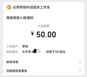 怎么在手机上赚钱?我用手机赚钱一天赚100元 第4张