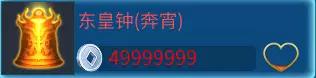 倩女幽魂赚钱:倩女幽魂手游一天赚200搬砖攻略 第3张