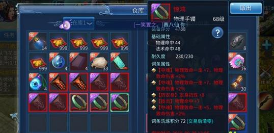 倩女幽魂赚钱:倩女幽魂手游一天赚200搬砖攻略 第5张