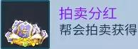 倩女幽魂赚钱:倩女幽魂手游一天赚200搬砖攻略 第6张
